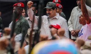 Мадуро иска парите на Венецуела от Португалия