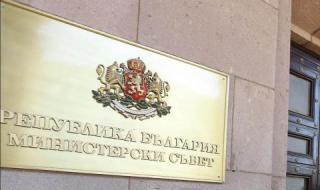 Министерство получи имот на пъпа на София