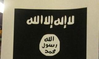 Ислямисти зарибяват с пари роми от Пазарджик