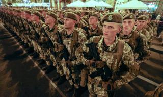 Ето кога руската армия може да нападне Украйна