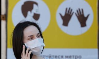 Рекорден брой смъртни случаи от коронавируса в Украйна
