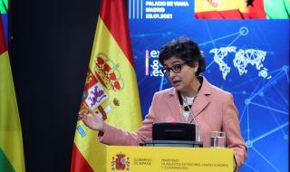 Испания призова за общи теми за сътрудничество с Русия