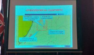 Черната кутия от падналия МиГ-29 ще бъде търсена в нови координати