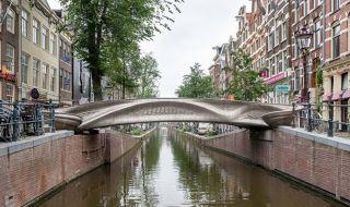 Първият в света мост от неръждаема стомана отпечатан на 3D-принтер бе инсталиран в Амстердам - 1