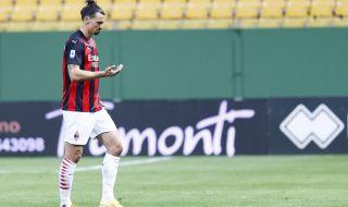 Златан Ибрахимович поиска червеният му картон да бъде отменен