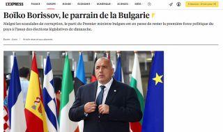 """L'Express: Бойко Борисов - """"Кръстникът"""" на България"""