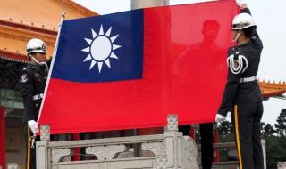 Тайван очаква международна подкрепа