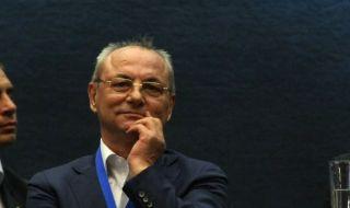 """Прокуратурата ще разследва Ахмед Доган покрай сделката за ТЕЦ """"Варна"""" - 1"""