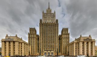Русия обвини България в провокация