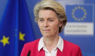 САЩ и ЕС са готови да отговорят решително на Русия - 1