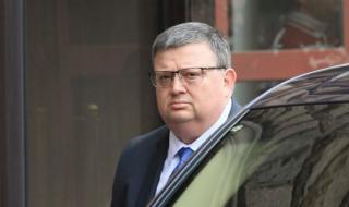 КПКОНПИ разследва шефа на НСО и още петима на висши публични длъжности