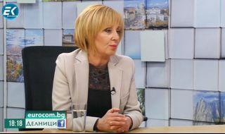 Манолова: Не е реалистично президентът да връчи третия мандат на нас