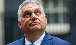 Орбан обяви повишение на заплатите и бонуси за семействата