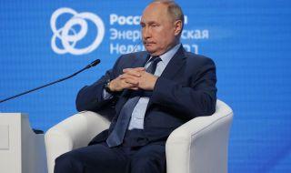 Путин: Доларът губи позиции - 1
