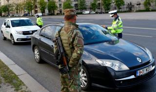 Румъния: Глобите по време на извънредното положение са незаконни