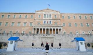 Гърция намалява своите данъци