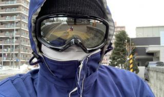 Задължителни маски и допълнителна дезинфекция на ски пистите у нас