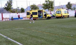 Страшна трагедия разтърси футбола: 19-годишен почина на футболния терен - 1