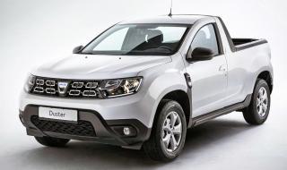 Пикапът на Dacia Duster започна да се продава в Европа