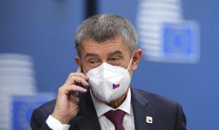 """Търгът за АЕЦ """"Дуковани"""" може да бъде отложен"""
