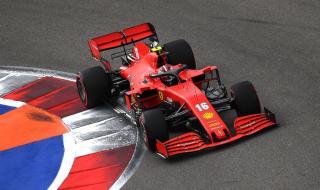 Ферари с нова промяна този уикенд