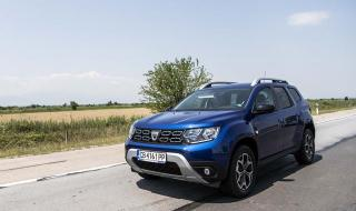 Колко харчи трицилиндрова Dacia Duster на газ
