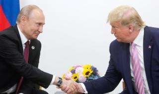 Доналд Тръмп подаде ръка на Владимир Путин