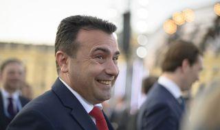Зоран Заев: Скоро България няма да бъде пречка - 1