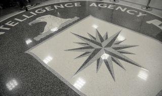 Мъж опита да нахлуе в централата на ЦРУ