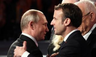 Макрон пак прави четки на Русия