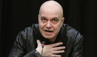 Слави Трифонов към Бойко Борисов: Никой не е длъжен да те харесва