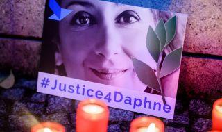 """Проектът """"Пегас"""" спечели наградата, кръстена на убитата журналистка Дафне Галиция - 1"""