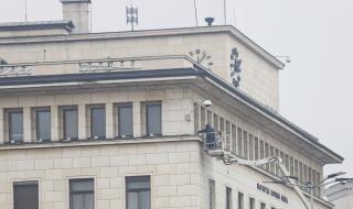 БНБ обмисля временен мораториум върху плащането на кредити