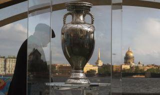 Европейско първенство по футбол: Къде и как ще си играе?