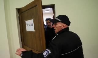 Върнаха в ареста двама от подкупните митничари, хванати на ГКПП