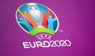 UEFA EURO 2020: Вижте кои са осминафиналистите и кой срещу кого се изправя  - 1