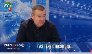 Енергиен експерт: Купуваме газ от Азербайджан, но няма какво да го правим (ВИДЕО)