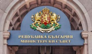 Армията получи имот във Варна