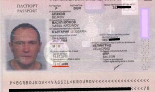 Васил Божков и Георги Попов са избягали със служебни паспорти от България