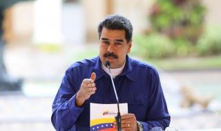 Мадуро: Думите на Пенс смърдят
