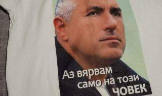 Борисов е победител засега. Слави е в ступор. А Нинова върви по стъпките на Костов