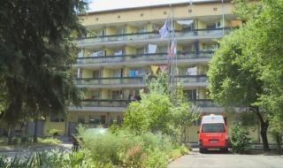 Все повече заразени в дома за възрастни хора в Русе
