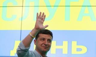 Украйна очаква от Световната банка 100 милиона долара за Донбас