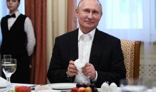 Големият план на Путин
