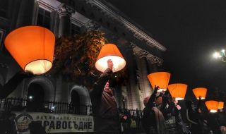 """""""Правосъдие за всеки"""" подновява протестите - 1"""