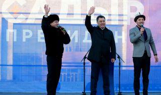 Русия е важен партньор за Киргизстан