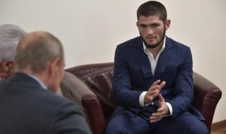 Владимир Путин покани Хабиб Нурмагомедов на среща