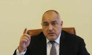 Борисов: Искат пак да запалят Партийния дом