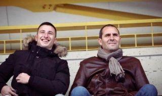 Синът на Херо смени Берое с Левски - 1
