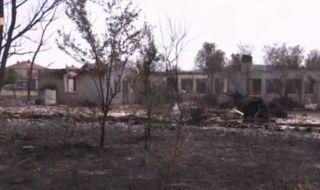 Водна криза разпалила пожара в Старосел - 1